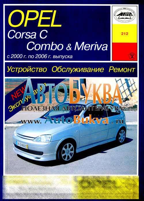 Гост рв 15 102 2004