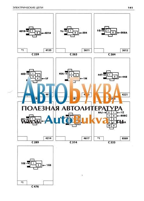 """"""",""""www.autobukva.ru"""