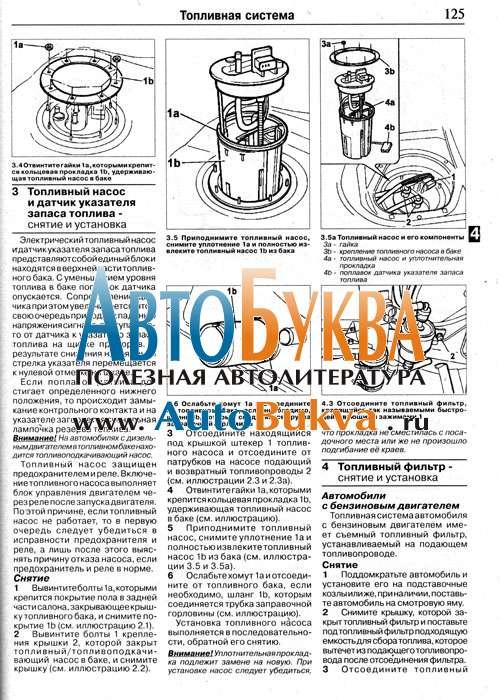 FIAT DUCATO с 2000 г., двигатель бензин 2.0 / дизель 2.0, 2.3, 2.8.  Руководство по ремонту, техническому...
