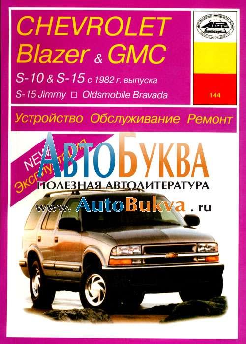 Chevrolet tahoe википедия