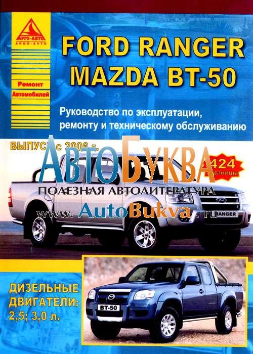 Подробные электрические схемы автомобилей схемы электрооборудования ford escort подробные схемы...