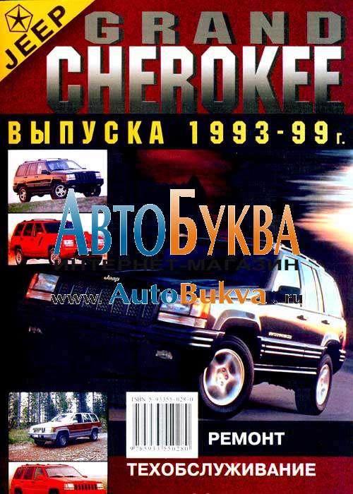 Daewoo Nexia Электрические схемы - Портал автолюбителя.